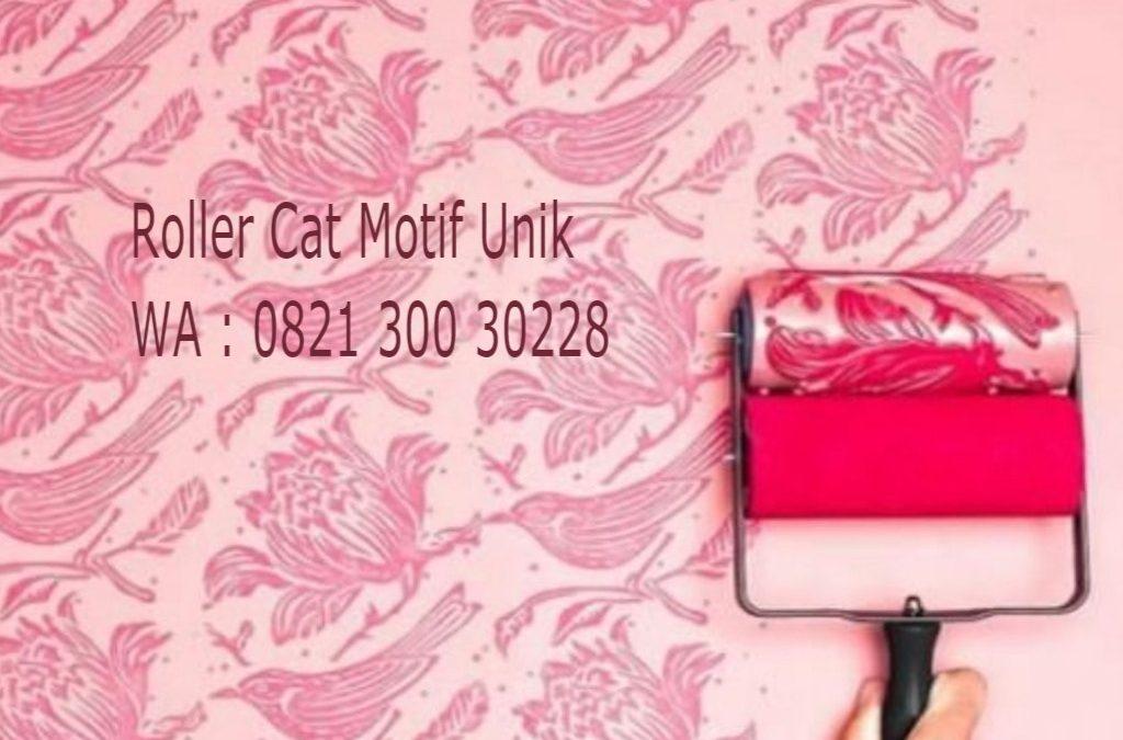 Roller Cat Motif Unik