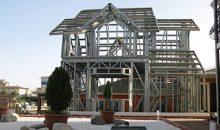 Konstruksi Baja Ringan Untuk Rumah Tinggal